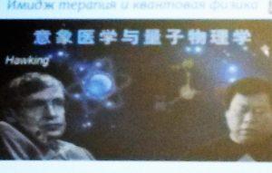 kvantova fyzika